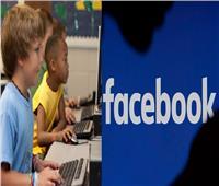 فيسبوك يكافح منشورات العنف ضد الأطفال