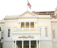 «التعليم» تعلن ضوابط تنظيم الامتحانات لطلاب المدارس الدولية وSTEM