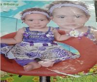 اختفاء طفلة من أمام منزلها في ظروف غامضة بالمنيا