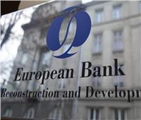 البنك الأوروبى يطلق مبادرة لدعم شركات التصنيع الغذائى