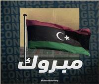 «أبوريدة» يهنئ ليبيا برفع الحظر عن ملاعبها