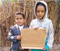 طفل الشيشة وشهيد الأرض.. أبرز حوادث قنا في أسبوع