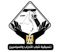 التنسيقية: تشكيل لجان استماع لآراء المواطنين حول «قانون الشهر العقاري»