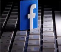 فيسبوك: دمج تقنية التعرف على الوجه بالنظارات الذكية