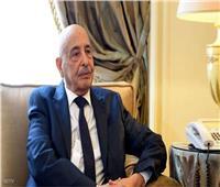 رئيس مجلس النواب الليبي: لا يوجد أي معارضة مسبقة للحكومة المقبلة