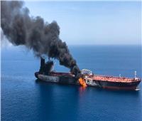 انفجار يضرب سفينة شحن مملوكة لإسرائيل في خليج عمان
