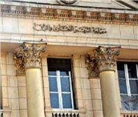 «إرادة جيل »يتضامن مع مستقبل وطن لتعديل قانون الشهر العقاري