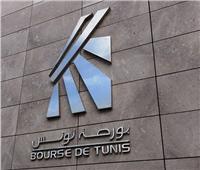 بورصة تونس تغلق على تراجع المؤشر الرئيسي