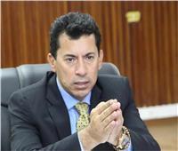 أشرف صبحي يبحث تطوير المنشآت الشبابية خلال المرحلة المقبلة