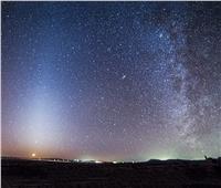 «الضوء البروجي» يسطعبسماء الوطن العربي ليلاً