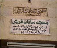 معلومات عن مسجد «سادات قريش» الذي أسسه عمرو بن العاص