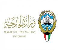 الكويت عن تقرير خاشقجي: نرفض المساس بسيادة السعودية