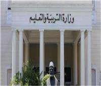 مد الفترة الزمنية لامتحان اللغة العربية لطلاب «أولى ثانوي» حتى 12 ظهرًا