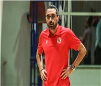 مدرب سلة سيدات الأهلى: الروح القتالية وراء الفوز ببطولة كأس مصر