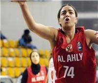 لاعبة السلة: روح الأهلي حسمت لقب كأس مصر