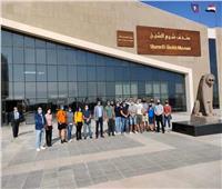 متحف «شرم الشيخ» يستقبل قوات حفظ السلام| صور