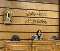 افتتاح الدورة التدريبية الخاصة بالعاملين بدار إيواء ضحايا الإتجار بالبشر