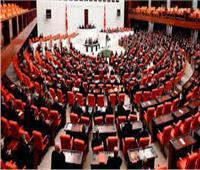 نائب تركي: نحتاج انتخابات نيابية مبكرة.. ونتعرض لوضع اقتصادي متردي منذ 2018