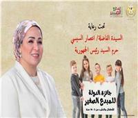كلمة السيدة انتصار السيسي خلال الإعلان عن جائزة الدولة للمبدع الصغير | فيديو