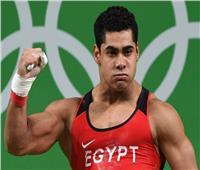 محمد إيهاب يهاجم الاتحاد الدولي لرفع الأثقال