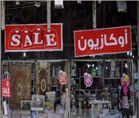 أكثر من 300 محل مشارك في «الأوكازيون الشتوي» بالإسكندرية