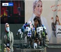 وزيرة الثقافة توجه الشكر للرئيس وقرينته لرعايتهما جائزة المبدع الصغير
