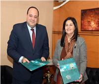 بروتوكول تعاون بين مركز أخبار اليوم للتدريب وإعلام القاهرة