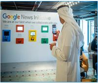 إطلاق تحدي الابتكار ضمن مبادرة «أخبار جوجل»