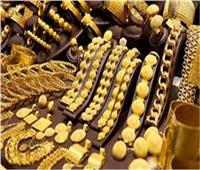 انخفاض أسعار الذهب.. وعيار 21 يفقد 17 جنيهاً في أسبوع