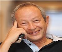 ساويرس يكشف سبب تغيير إسمه إلى «نجيب منين»