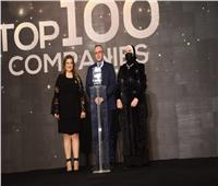 مجموعة طلعت مصطفى أفضل شركة في السوق المصري في 2020