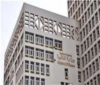 «المالية»: الشركات العقارية تخضع للضريبة على «صافي الأرباح التجارية»