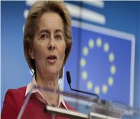 رئيسة المفوضية الأوروبية: على أوروبا إعداد قطاعها الطبي للتعامل مع عصر الأوبئة