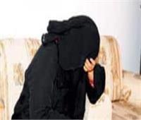 عذاب ليلى في «سجن الزوجية»