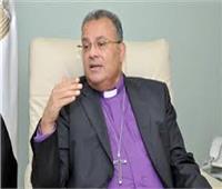 رئيس «الإنجيلية» يشكر السيسيبعد القرار الجمهوري بتشكيل هيئة أوقاف