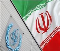 «وكالة الطاقة الذرية» تدعو إيران إلى وقف خروق الاتفاق النووي