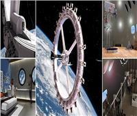 أول فندق بالفضاء يضم مطاعم وسينما و400 غرفة | صور وفيديو