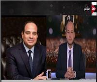 عمرو أديب يوضح رسالة السيسي للمواطنين بقرار تأجيل قانون الشهر العقاري