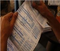 برنامج «القراءات الموحدة».. خدمة جديدة للقضاء على مشاكل فاتورة الكهرباء