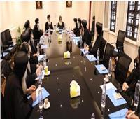 توصيات لجنة الأسرة بالمجمع المقدس للكنيسة الأرثوذكسية
