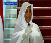وزيرة خارجية السودان: المزارعين الإثيوبيين استعمروا الأراضي السودانية