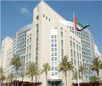 الإمارات: أي تهديد للسعودية هو تهديد لأمننا واستقرارنا