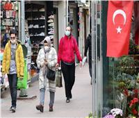 تركيا تسجل أكبر حصيلة إصابات يومية بفيروس «كورونا» منذ 7 يناير