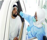 الصحة الإماراتية: تسجيل 2692 إصابة جديدة بفيروس كورونا