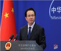 الصين تدعو إلى الحوار بشأن قضية المعارض الروسي «نافالني»