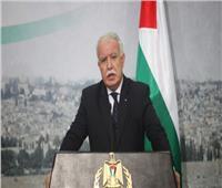 وزير الخارجية الفلسطيني: نرفض تدخل أي جهة في الانتخابات الفلسطينية