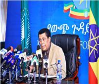 إثيوبيا: مستعدون لأي اتفاق مع مصر والسودان إذا لم يكن ضدنا