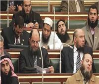 مفاجأة.. ضريبة التصرفات العقارية قانون «إخواني» صدر خلال فترة حكم الجماعة