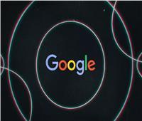 جوجل تتعهد بعدم تتبع المستخدمين بعد استبدال ملفات تعريف الارتباط
