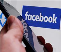 فيسبوك ينهي حظر الإعلانات السياسية في أمريكا